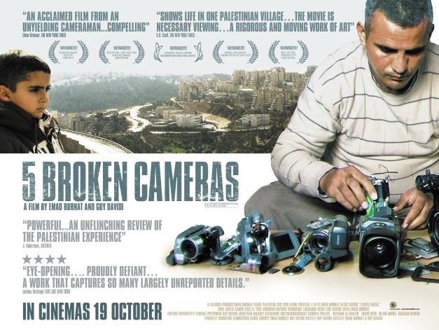 5_Broken_Cameras